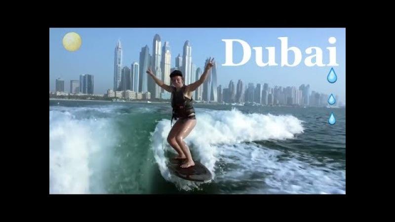 Дубай Отдых в Дубае ОАЭ Dubai Creek Ski Dubai Saudi Arabia