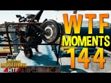 PUBG WTF Funny Moments Highlights Ep 144 (playerunknown's battlegrounds Plays)