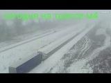 ДТП на трассе М4. Снегопад и плохая видимость стали предчиной крупной аварии на дороге.