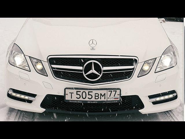 Mercedes E350 🔥AMG🔥 с пробегом или НОВЫЙ ФОРД ФОКУС?