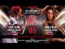 LADY SLAM vs IRINA | MAIN EVENT | KILL THE STAGE 2017