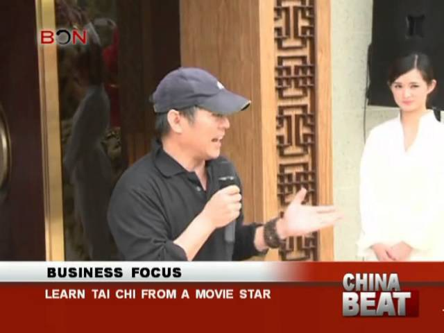 Learn Tai Chi from a movie star- China Beat - May 14 ,2013 - BONTV China