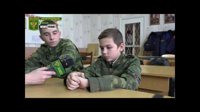Дети Донбасса: самое страшное было, когда мины над головой летели