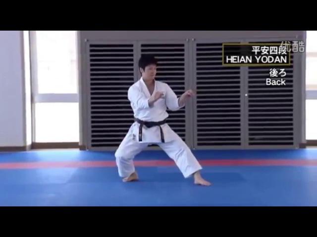 HEIAN YONDAN (Masao Kagawa , Takato Soma) _ Shotokan Karate Kata