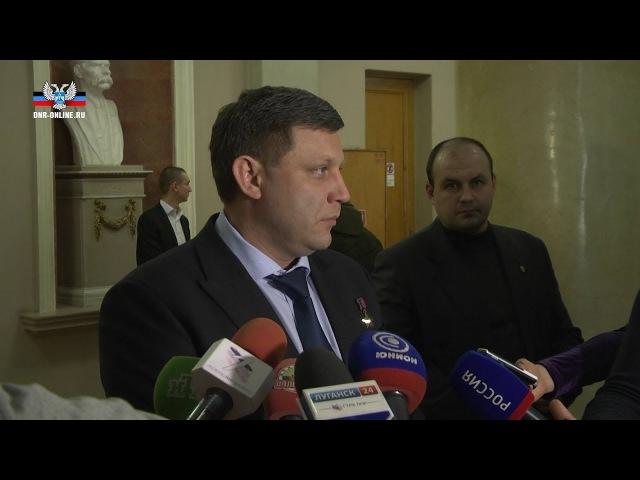 Закон «О реинтеграции Донбасса» узаконивает преступления Украины в Донбассе — Глава ДНР