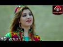 Raziya Bahar - Dokhtar Herat OFFICIAL VIDEO
