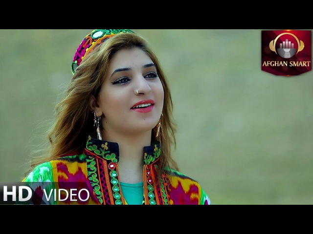 Raziya Bahar - Dokhtar Herat OFFICIAL VIDEO