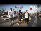 Батл бездомного рэпера vs Oxxxymiron. Guf. Баста. Miyagi (Мияги) &amp Эндшпиль. Элджей. Feduk.