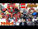 Обзор LEGO Super Heroes 76104 - The Hulkbuster Smash-Up Бой Халкбастера