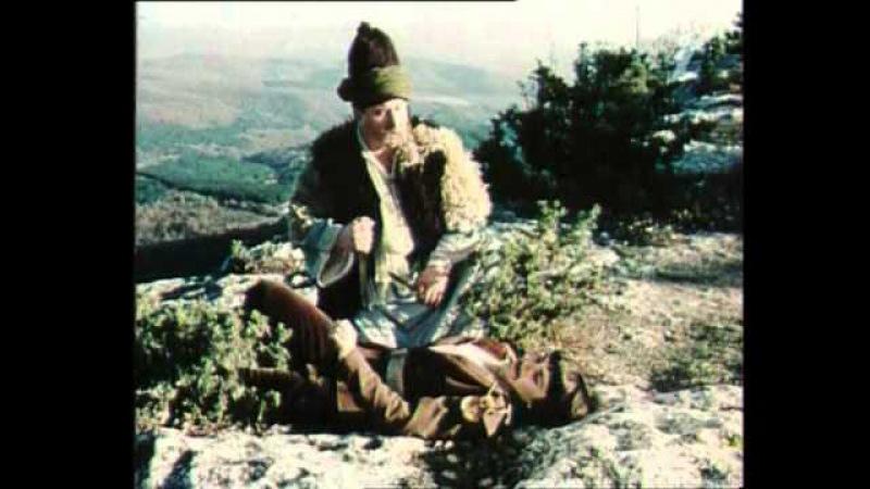 Тримайся козаче1991)