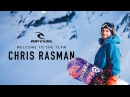 Welcome to the Rip Curl Team Chris Rasman