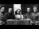 Оккультизм в России Первая советская масонская ложа единое трудовое братство Живая тема