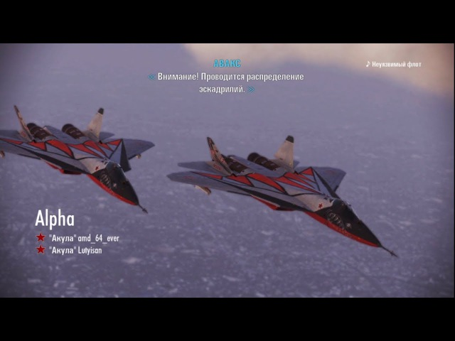 Ace Combat Infinity Russian Team, 12. Tokyo Hard, 2 Su-57 Akulas and 2 Su-34 Black Duck, 4x