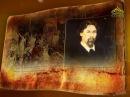 Простые истории Русский художник Василий Иванович Суриков