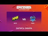 Na'Vi vs Vega - EPICENTER 2017 CIS Quals - map3 - de_mirage ceh9, MintGod