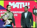 Известные спортсмены и ведущие провели открытую тренировку в Ярославле