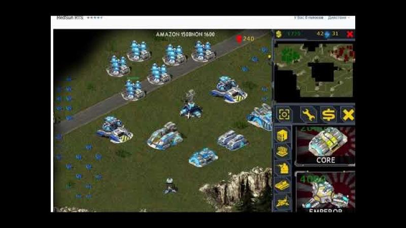 Прохождение игры RedSun RTS мультиплеер 1 часть