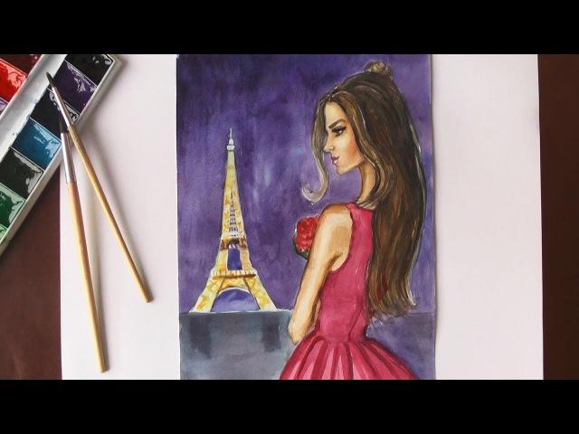 Как нарисовать девушку на фоне ЭЙФЕЛЕВОЙ БАШНИ ПАРИЖ уроки рисования Art School