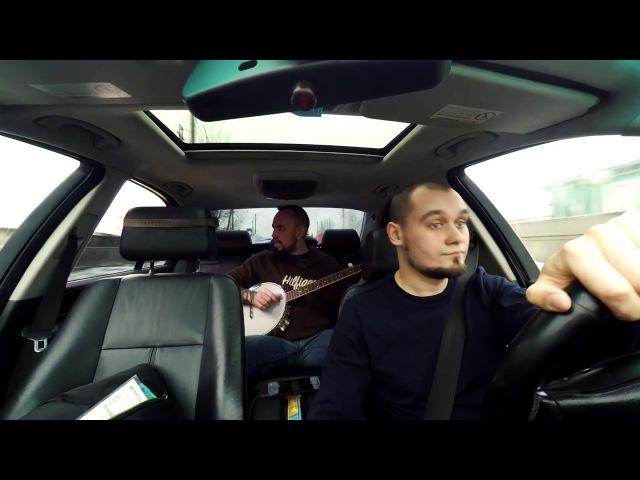 Ордин-Князев - Hysteria (Muse тачка-кавер)