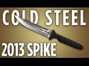 Cold Steel Spike Knives 2013: Fixed for EDC