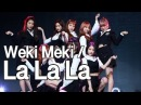 위키미키(Weki Meki) La La La(라라라) @ Weki Meki 2nd Mini 'Lucky' Showcase