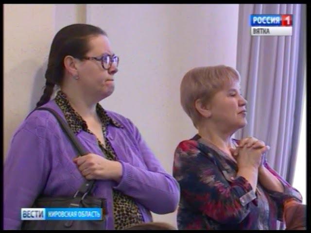 В Кирове состоялось вручение литературной Премии имени Герцена(ГТРК Вятка)