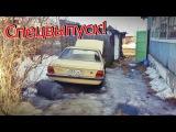 Ford Taunus 1978 г. Неожиданная находка