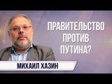 Михаил Хазин. Росстат зафиксировал рекордный за 8 лет обвал промышленности