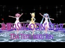 【MMD】【初音ミク】 お願いShootin' Star 【TDA Teto Miku Rin ワンピ】