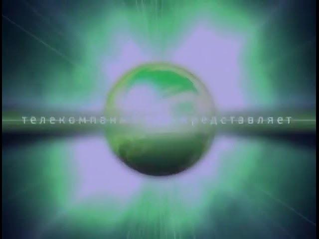 Заставка НТВ представляет НТВ 1998 2001