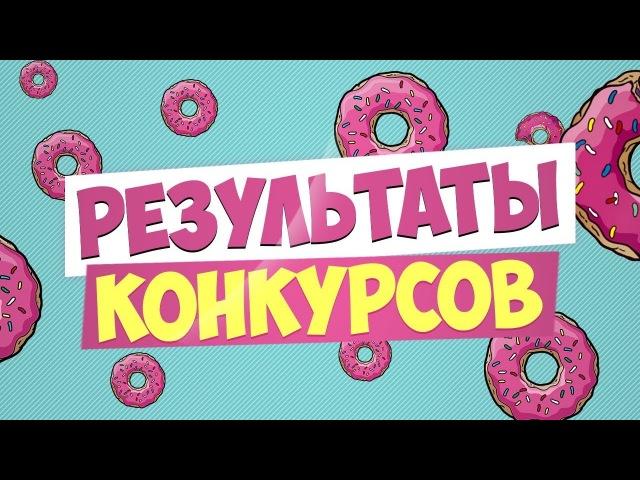 Бесплатный ДНР 17 03 18