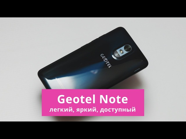 Обзор смартфона Geotel Note   China-Review