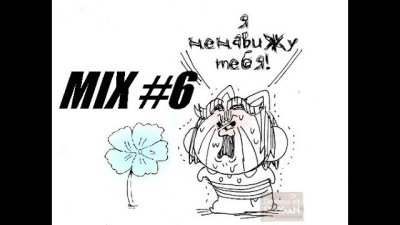 UNDERTALE COMICS MIX 6(RUS DUB )Я НЕНАВИЖУ ТЕБЯ!!