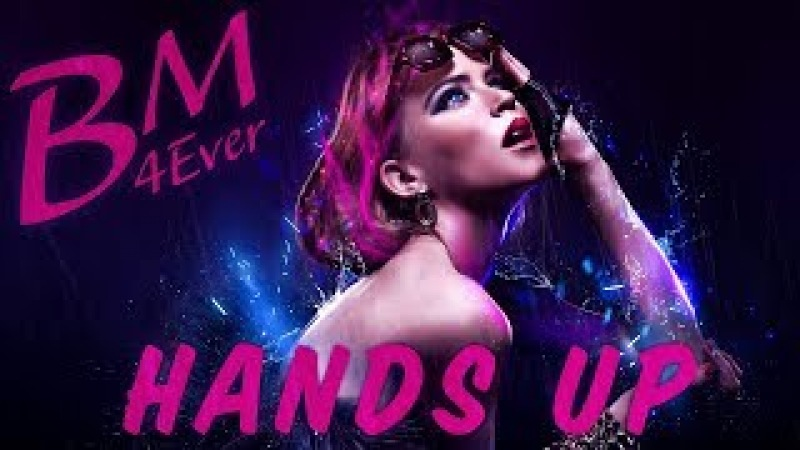 Hands Up Mix 2018 🔶 Techno 🔹 Trance 🔹 Hands Up 🔹 OldSchool 🔶 Best Music Mix 2018