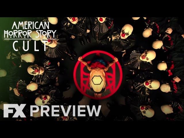 Американская история ужасов: «Культ» | American Horror Story: Cult | Тизер 20