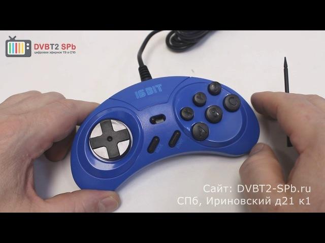 Sega Avatar 8 - обзор игровой приставки
