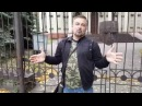 Игорек ведет Экскурсию Днепр , бывший Екатеринослав