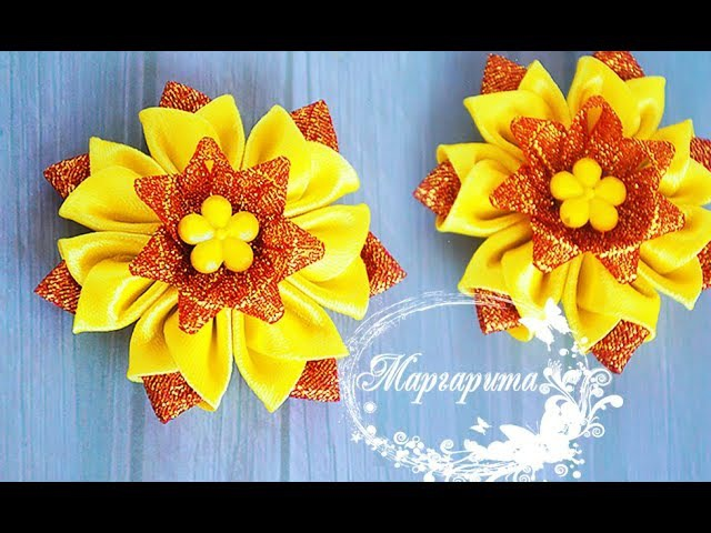 ЦВЕТЫ ИЗ ЛЕНТ 🌸 Новый лепесток канзаши Королевская лилия 🌸 Kanzashi Flowers