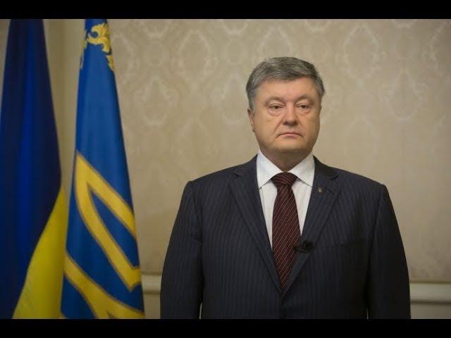 Заява Президента у зв'язку із проведенням т.з. виборів в тимчасово окупованому Криму