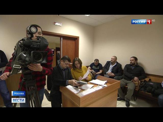 Вести.Ru: Москвичка против Яндекс.Такси: что решит суд?
