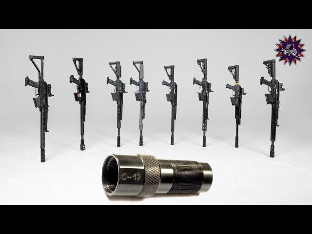Дульные сужения Custom Guns