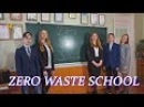 Корсунь Шевченківська ЗОШ №1 Всеукраїнський проект ZERO WASTE SCHOOL