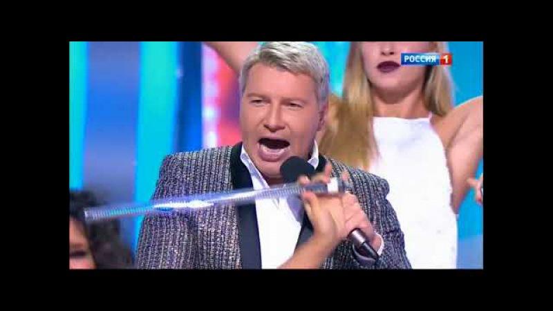 Николай Басков Юморина 2017 Ну кто сказал 06 10 17