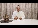 Обращение Шри Пракаша Джи к президенту РФ Владимиру Владимировичу Путину Shri Prakash Ji's appeal