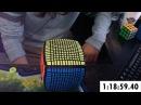 13x13 Rubik's Cube Solved in 1:18:59.40 (Timelapse)