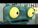 Храброе сердце - Последний экзамен Расти - Мультфильм для детей - о роботах