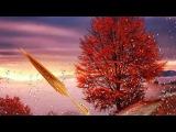 Прощанье с осенью