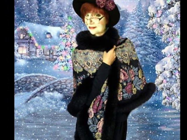 Зимнее настроение - Автор музыки и исполнитель Наталья Первина