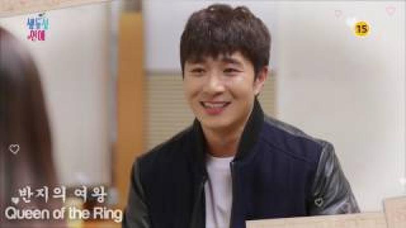 Queen of Ring Trailer - Korean Drama 2017