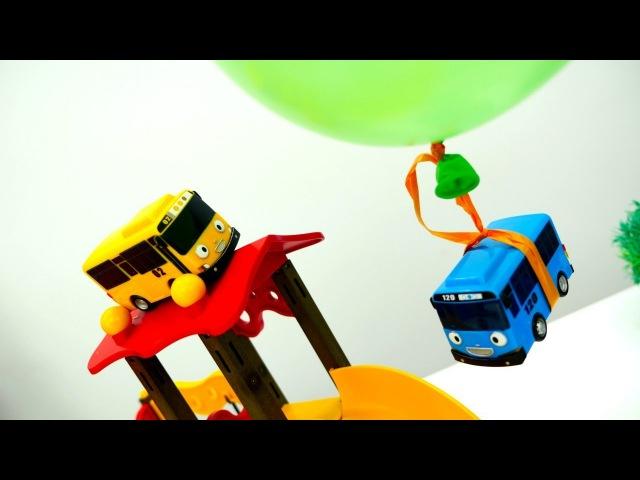 Tayo en español. Una fiesta para coches. Juguetes para niños.